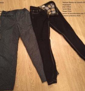 2 пары брюк на подростка