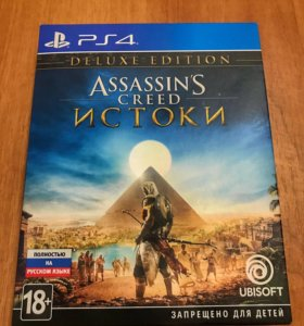 Игра на PS4 Assassins Creed DELUXE EDITION
