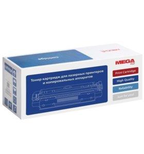 Совместимый картридж ProMEGA Print TK-590Y