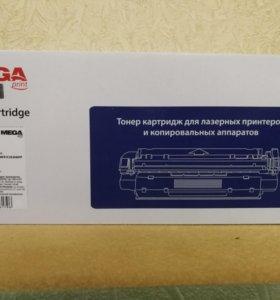 Новый совместимый картридж ProMEGA Print TK-590Y