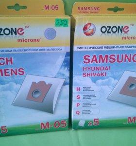 Мешки-пылесборники для пылесоса