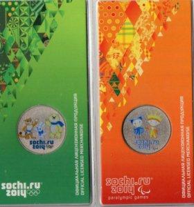"""Комплект официальных цветных монет """"Сочи 2014""""."""