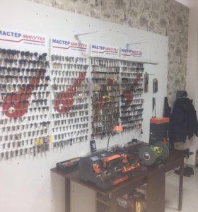 Изготовление ключей и ремонт часов