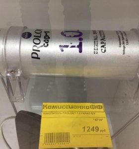 Автомобильный конденсатор Prology CAP-1.0