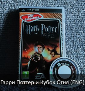 Игры для PSP : Harry Potter