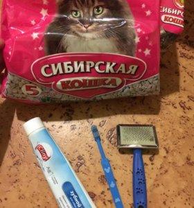 Отдам все для кошки