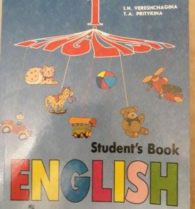 Учебник английский язык