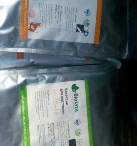 Biolatic Ферментационная подстилка для животных.