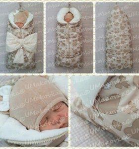Конверт для новорождённого и бант, шапочка в 🎁
