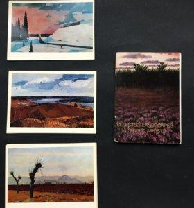 Landscapes by soviet artists (набор открыток)