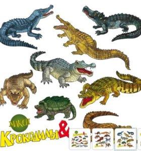 Игрушки для детей «Крокодилы и КО Макси»