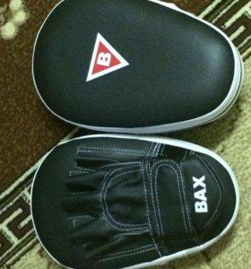 Лапы для бокса BAX