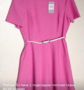 Платье новое яркое 44-46-48