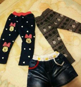 Джинсы теплые, шорты, штаны р.1-3 года