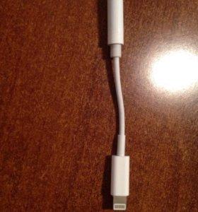 Переходник под наушники apple