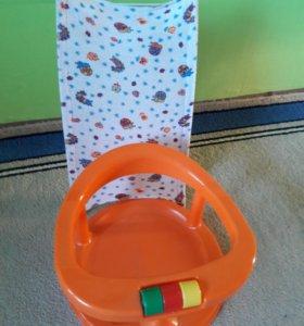 Горка и стульчик для купания
