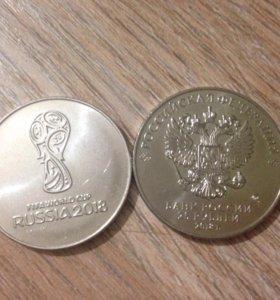 Олимпийская монета ценностью в 25р. 2018г.