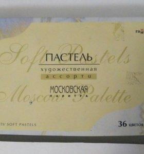 Пастель художественная Московская палитра 36цв