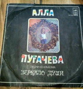 Виниловая пластинка Алла Пугачёва