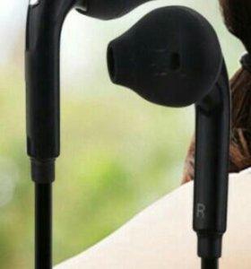 Гарнитура наушники с мкрофоном НОВЫЕ