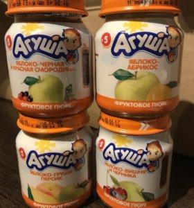 Детское фруктовое пюре Агуша