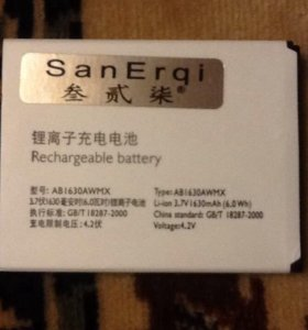 Аккумуляторная батарея для смартфона PHILIPS