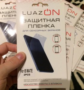 Защитная плёнка для айфон 5, 5s