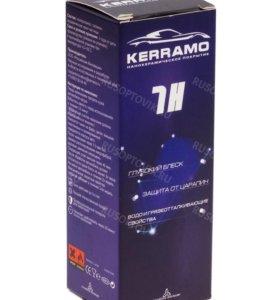 Нано керамическое покрытие Kerramo 7H