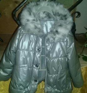 Куртка-пальто на девочку от 1,5 -3 лет