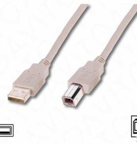 Кабель 2 разъема USB типа Male для мфу