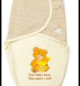 Нов.Спальный мешок для новорожденного 56-62 размер