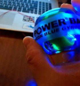 NSD Powerball Blue Light (Новый)