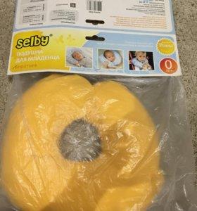 Подушка воротник для младенца