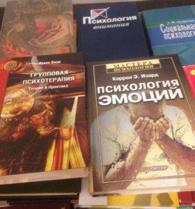 Много книг по психологии