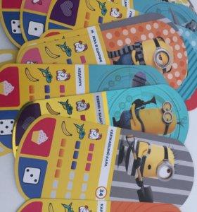 Карточки для игры Гадкий Я