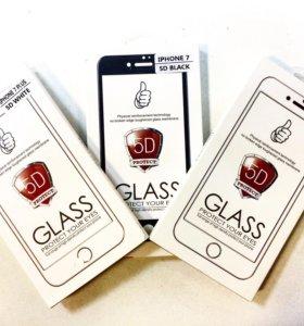 Защитные стекла 4D iPhone 6;7;8;X