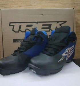 """Ботинки Trek """"Арена"""" для беговых лыж. 36 размер."""