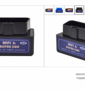 Super OBD2 Elm 327 WI-fi 1.5