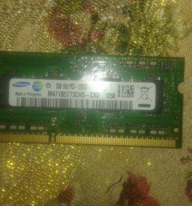 DDR3 PC12800- 2Gb для ноутбука