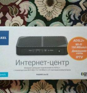 СРОЧНО!!! Роутер wifi+интернет