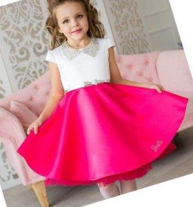 Очень красивое платье барби