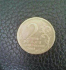 2 рублей Юрий Гагарина 5 рублей Вена 13 апреля