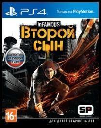 Хорошая игра на PS4