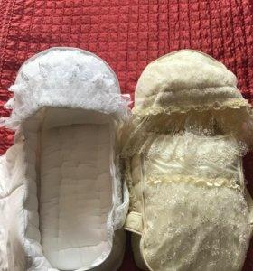 Переноски для малыша