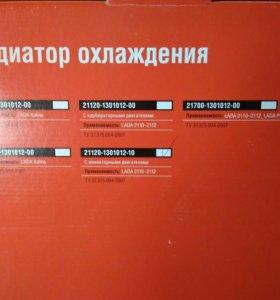 Радиатор ваз2112 заводской