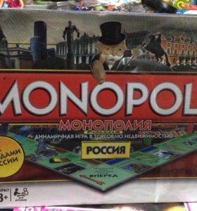 монополия города россии
