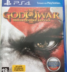 GOD OF WAR-обновлённая версия