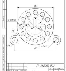 Репетитор по инж. графике и начертательной геометр