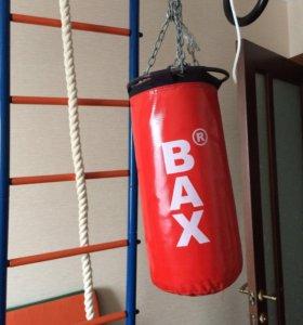 Боксерская груша, 6 кг