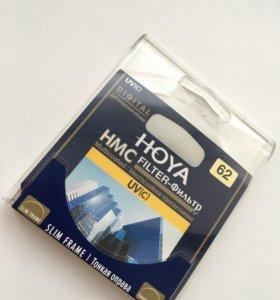 Светофильтр Hoya HMC UV(c) 62мм